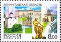 2008. Марка России stamp hi12612495634b2d241b65007.jpg