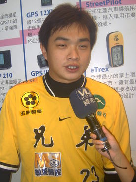 2008 Taipei IT Month Day9 Garmin Cheng-ming Peng interviewed by VideoLand.jpg