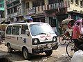 2009-03 Janakpur 20.jpg
