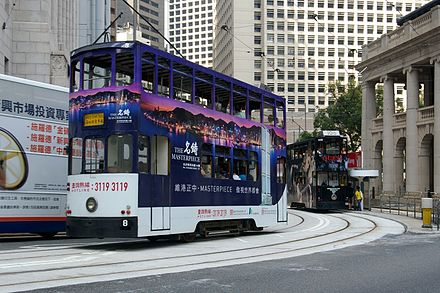 Tram in Central. 20091005 Hong Kong 7204.jpg