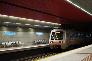 20100124-Nomismatokopio station.jpg