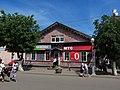 2012-06-11 Гатчина. Дом Беггрова.jpg