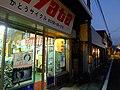 20140729 Ichijima-Kawasuso Matsuri 市島川裾祭(丹波市市島町)DSCF0526.JPG