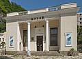 2014 Nowy Aton, Muzeum Królestwa Abchazji (02).jpg