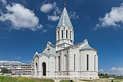 2014 Szuszi, Katedra Chrystusa Zbawiciela (09)