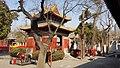2018-03-22 Beijing Dongyue Temple 06 anagoria.jpg