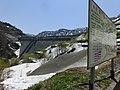 20180429 Okutadami Dam and Tourist information signboard.jpg