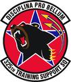 325 Training Support Sq emblem.png