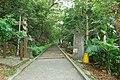 333, Taiwan, 桃園市龜山區龜山里 - panoramio (61).jpg