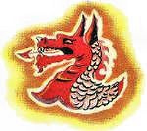 33d Flying Training Squadron - Emblem of the World War II 33d Bomb Squadron