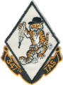 347th Tactical Airlift Squadron - TAC - Emblem.png