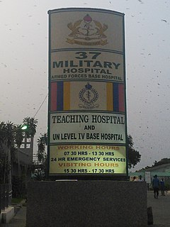 37 Military Hospital Military Hospital in Accra, Ghana