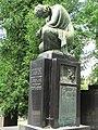 46-101-4056 Пам'ятник на могилі Трушковських і Закрейсів.jpg