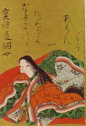 Michitsuna no Haha - Michitsuna no Haha in Ogura Hyakunin Isshu