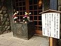 5 Chome Jindaiji Motomachi, Chōfu-shi, Tōkyō-to 182-0017, Japan - panoramio (22).jpg