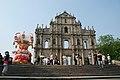 7-9 R. da Ressurreicao, Macau - panoramio.jpg