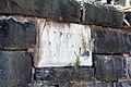 70 Kingwood Street wall (Morgantown, West Virginia).jpg