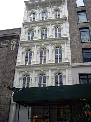 National Register of Historic Places listings in Manhattan below 14th Street - Image: 75 murray st