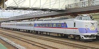 Lilac (train) - Image: 781 Lilac Asahikawa 20061103