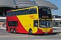 8047 at HZMB Hong Kong Port (20181029144558).jpg