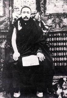 Thubten Choekyi Nyima, 9th Panchen Lama Panchen lama