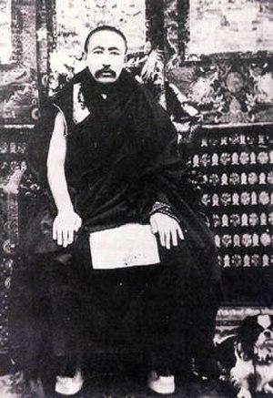 Thubten Choekyi Nyima, 9th Panchen Lama - Thubten Chökyi Nyima, the 9th Panchen Lama