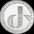 AM-2013-500dram-AlphabetAg-b10.png