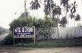 ASC Leiden - van Achterberg Collection - 1 - 007 - Hôtel l'Océan - Kribi, Cameroun - 6-12 février 1997.tif