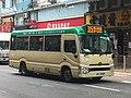 AV3668 Kowloon 35 11-10-2019.jpg