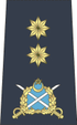 AVM Pakistan Air Force