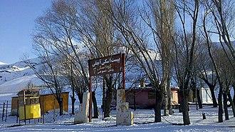 Abali - Image: Ab'ali ski resort inside 2