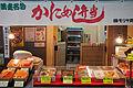Abashiri Station20s3.jpg