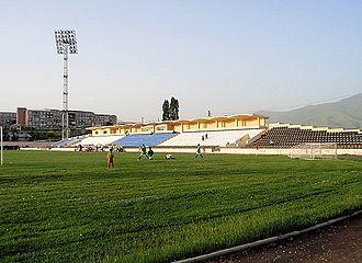 Abovyan City Stadium - Image: Abovyan stadium general view