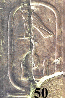 The cartouche of Neferkahor on the Abydos King List.