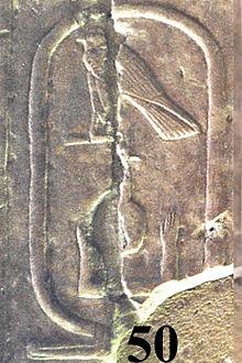 A cártula de Neferkahor na Lista de Reis de Abidos.