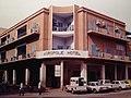AcropoleHotelKhartoum Erdbeernaut02102015.jpg