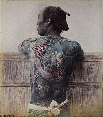 Tattoo - A tattooed man's back, Japan, c. 1875