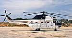 Aerospatiale SA-330G Puma, Ivory Coast - Air Force AN0350178.jpg
