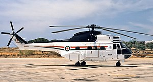 Armed Forces of the Republic of Ivory Coast - A Côte d'Ivoire SA330 Puma at Faro Airport, Portugal