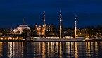 Af Chapman Skeppsholmen Skeppsholmskyrkan Amiralitetshuset Stockholm 2016 01.jpg
