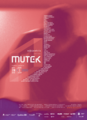 Affiche MUTEK 2003.png
