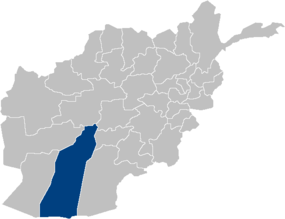 Afghanistan Helmand Province location.PNG