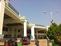 Agartala Airport Departure Terminal.jpeg