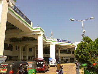 Agartala Airport - Side view of the terminal building