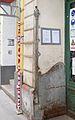 Aichholzgasse 16, Vienna - edge protection 2.jpg