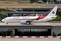 Air Algerie, 7T-VKL, Boeing 737-8D6 (30315140747).jpg