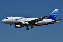 Airbus A319-100 der Atlantic Airways
