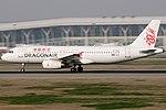 Airbus A320-232, Dragonair JP7628115.jpg