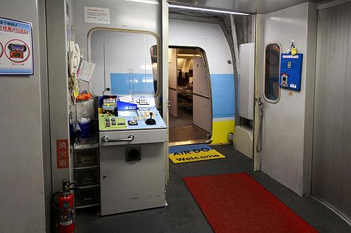 Aircraft Passenger Boarding Bridge 001