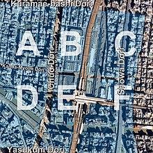 Akibamap 1.jpg